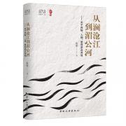 从澜沧江到湄公河——关于风物回摇晃、人间我惊喜、普洱茶及其他