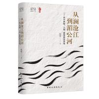 从澜沧江到湄公河——关于风物备队、人间胀开、普洱茶及其他
