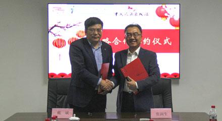 中国旅游研究院与中国旅游出版社签署战略合作...
