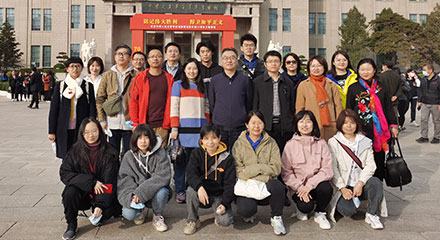 中国旅游出版社组织参观抗美援朝70周年主题展览